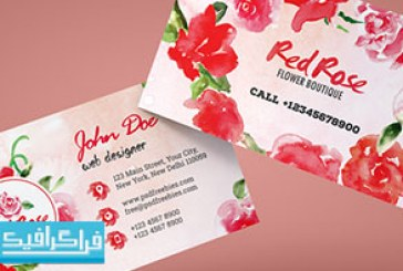 دانلود کارت ویزیت لایه باز فتوشاپ گل فروشی – رایگان
