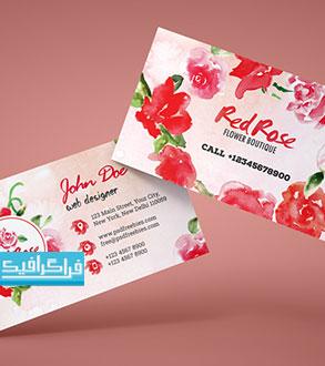 دانلود کارت ویزیت لایه باز فتوشاپ گل فروشی - رایگان