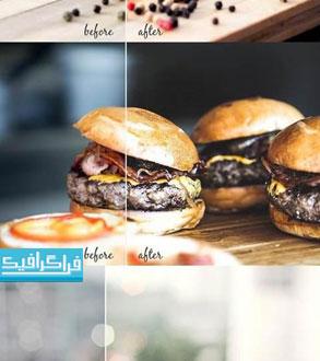 دانلود افکت های لایت روم تصاویر غذا - شماره 5