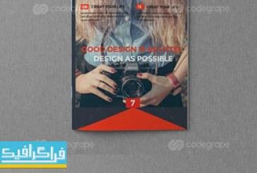 دانلود فایل لایه باز فتوشاپ قالب مجله