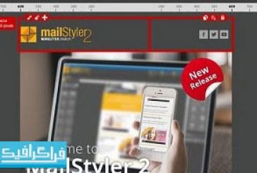 دانلود نرم افزار ساخت ایمیل خبرنامه MailStyle Newsletter