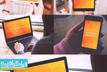 دانلود ماک آپ فتوشاپ موبایل – تبلت – لپ تاپ