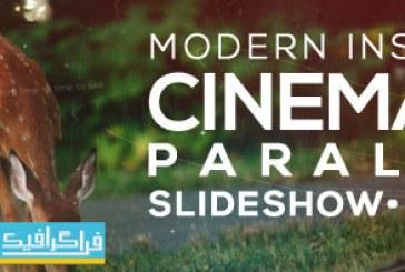 دانلود پروژه افتر افکت اسلاید شو پارالکس مدرن سینمایی