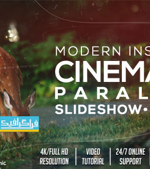 modern_cinematic_parallax_slide_show_page