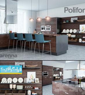 دانلود مدل سه بعدی آشپزخانه مدرن - 3D Modern Kitchen