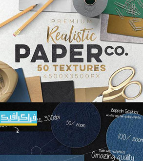 دانلود مجموعه کامل تکسچر کاغذ Paper Textures