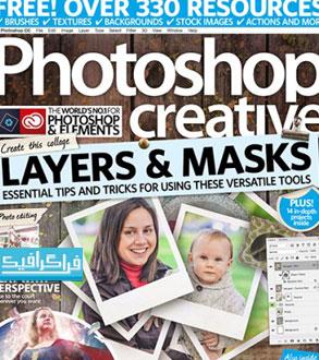 دانلود مجله فتوشاپ Photoshop Creative - شماره 156