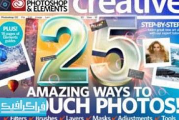 دانلود مجله فتوشاپ Photoshop Creative – شماره 157