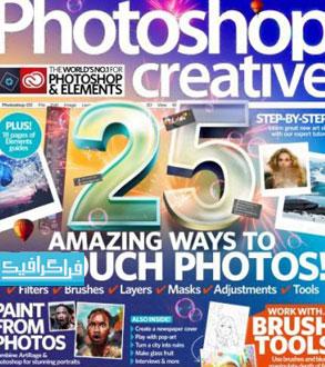 دانلود مجله فتوشاپ Photoshop Creative - شماره 157