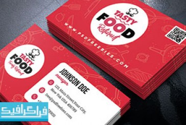 دانلود کارت ویزیت لایه باز فتوشاپ رستوران و فست فود – رایگان
