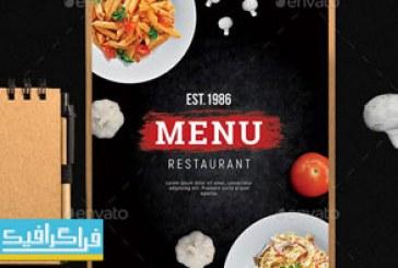 دانلود فایل لایه باز فتوشاپ منوی غذا رستوران – شماره 11