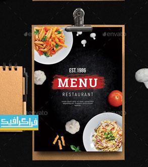 دانلود فایل لایه باز فتوشاپ منوی غذا رستوران - شماره 11