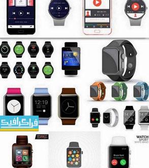 دانلود وکتور ساعت های هوشمند - Smart Watches