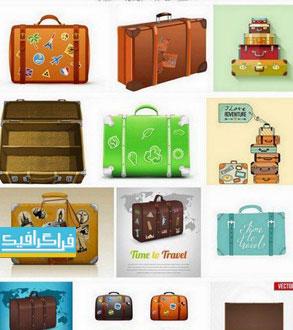 دانلود وکتور های کیف و چمدان مسافرتی قدیمی