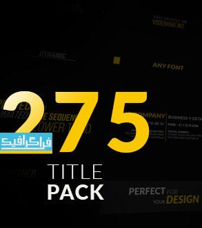 دانلود پروژه افتر افکت 275 انیمیشن عنوان متنی