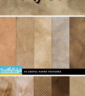 دانلود تکسچر تصاویر کاغذ قهوه - Coffee Papers