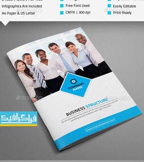 دانلود فایل لایه باز ایندیزاین بروشور شرکتی - شماره 30