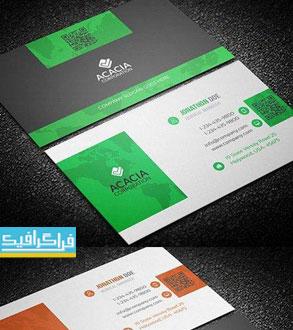 دانلود کارت ویزیت لایه باز فتوشاپ شرکتی - شماره 153