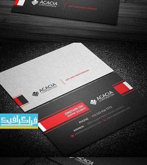 دانلود کارت ویزیت لایه باز فتوشاپ شرکتی - شماره 156