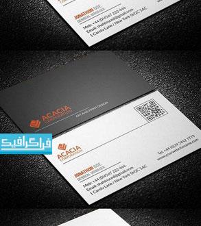 دانلود کارت ویزیت لایه باز فتوشاپ شرکتی - شماره 160