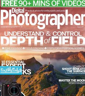 دانلود مجله عکاسی Digital Photographer - شماره 177