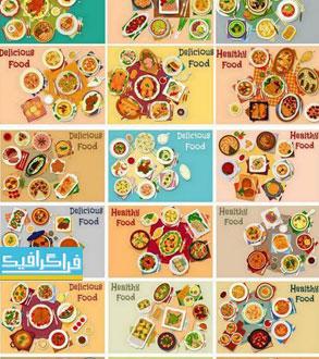 دانلود وکتور سفره غذا کشور های جهان - شماره 2