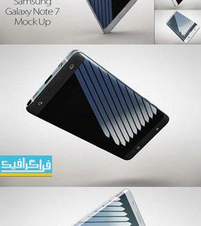 دانلود ماک آپ فتوشاپ موبایل Samsung Galaxy Note 7