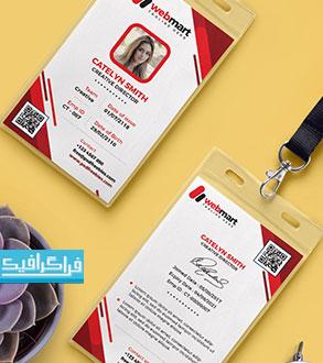 دانلود فایل لایه باز فتوشاپ کارت عبور شناسایی - رایگان - شماره 3