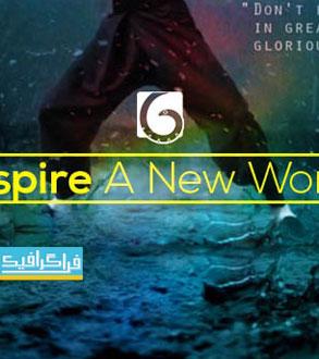 دانلود ترک موسیقی تبلیغاتی Inspire a new world