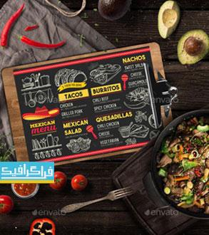 دانلود فایل لایه باز فتوشاپ منوی غذا مکزیکی