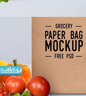 دانلود ماک آپ فتوشاپ کیف خرید کاغذی - رایگان