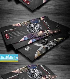 دانلود کارت ویزیت لایه باز فتوشاپ عکاس و آتلیه عکاسی - شماره 10