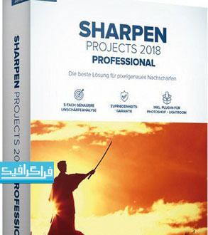 دانلود نرم افزار افزایش وضوح تصویر Sharpen Projects