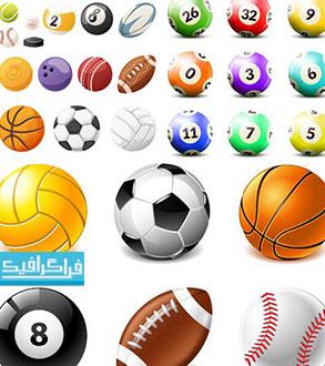 دانلود وکتور توپ های ورزشی مختلف - رایگان