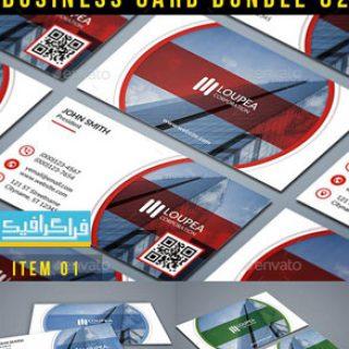 دانلود 2 کارت ویزیت لایه باز فتوشاپ - طرح شماره 17