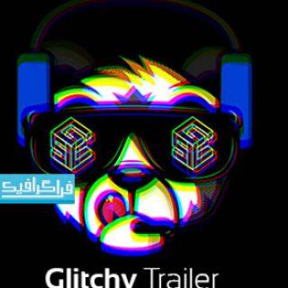 دانلود موسیقی سینمایی تبلیغاتی Glitchy Trailer