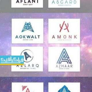 دانلود لوگو های حرف A - لایه باز فتوشاپ و وکتور