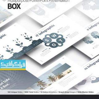 دانلود قالب پاورپوینت ساده و شیک چند منظوره Box