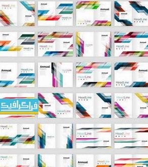 دانلود وکتور قالب های آماده بروشور - طرح خطوط انتزاعی