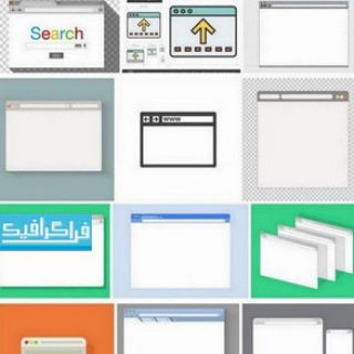دانلود وکتور پنجره های مرورگر وب و نوار جستجو
