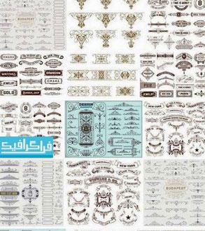 دانلود وکتور طرح های تزئینی کالیگرافیک - شماره 17