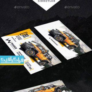 دانلود کارت ویزیت لایه باز فتوشاپ نمایشگاه اتومبیل