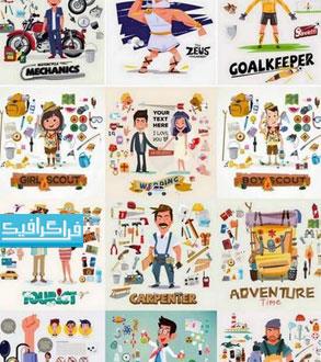 دانلود وکتور مردم کارتونی در شغل های مختلف - شماره 3