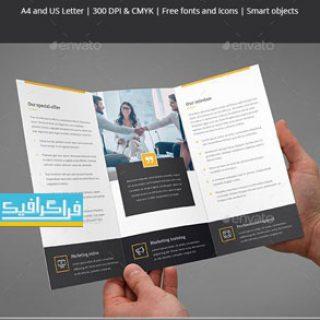دانلود فایل لایه باز فتوشاپ بروشور 3 لت - شماره 25