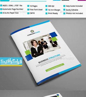 دانلود فایل لایه باز ایندیزاین بروشور شرکتی - شماره 31