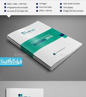 دانلود فایل لایه باز ایندیزاین بروشور شرکتی - شماره 33