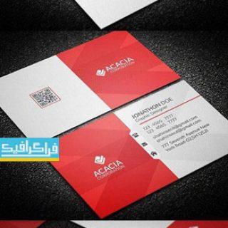 دانلود کارت ویزیت لایه باز فتوشاپ شرکتی - شماره 161