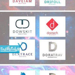 دانلود لوگو های حرف D - لایه باز فتوشاپ و وکتور