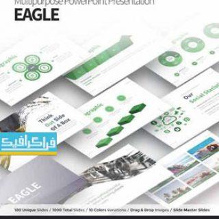 دانلود قالب پاورپوینت چند منظوره و حرفه ای Eagle