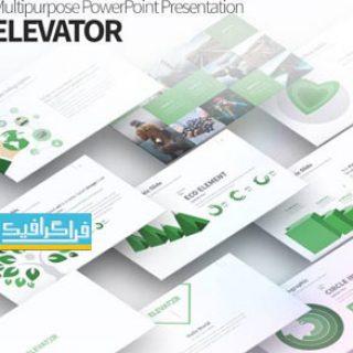 دانلود قالب پاورپوینت ساده و شیک چند منظوره Elevator